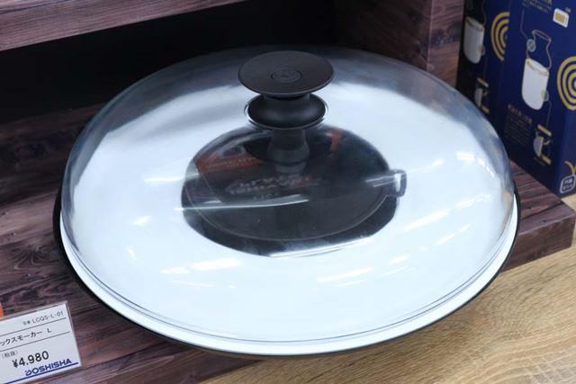 2〜3人で楽しめる量の燻製が作れるLサイズ。参考価格は4,980円(税別)です