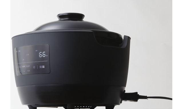 かまどさん、電源が付いた電気炊飯器として進化