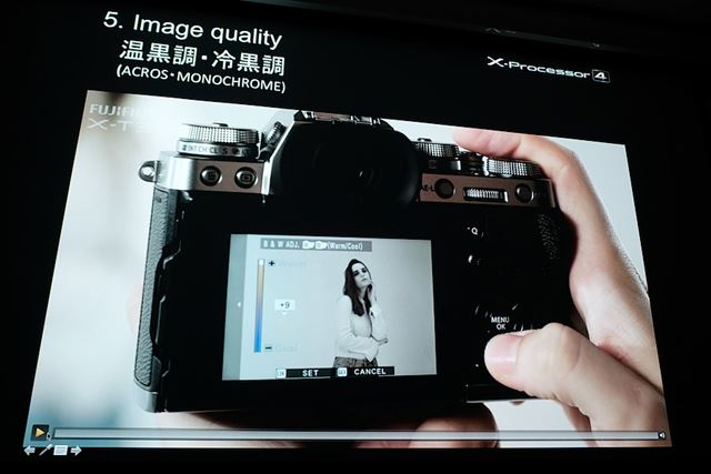 モノクロ調整を使えば、温黒調・冷黒調のモノクロ写真を撮影できる