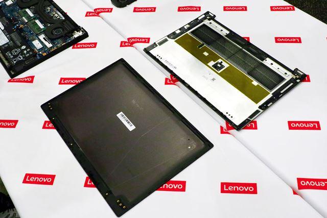 底面にはThinkPadとしては初となるアルミニウム素材を使用