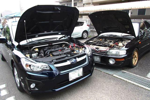 バッテリー上がりを起こした車は、ブースターケーブルで他車とつないで始動してもらうことができます