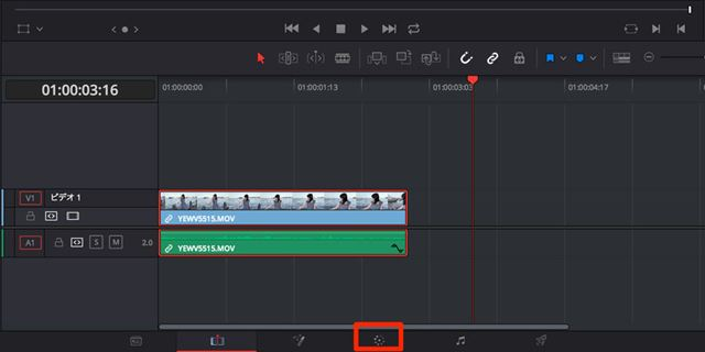 画面下にある花火のようなアイコンをクリックすると、カラーグレーディング専用の画面に切り替わります