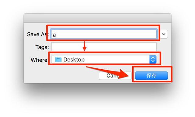 「Save As」でファイル名を、「Where」でファイルの書き出し先を指定して、「保存」をクリックします