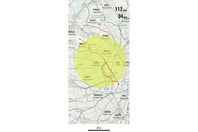 GPSログは拡大表示でき、軌跡だけでなくある程度の時間帯ごとの歩数と消費カロリーも表示できる