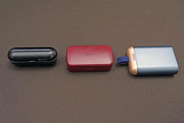 今回登場した新製品のケースを比較したところ。左から「TE-D01c」「TE-D01a」「TE-D01b」だ