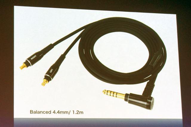 4.4mm5極バランスケーブルが標準で付属