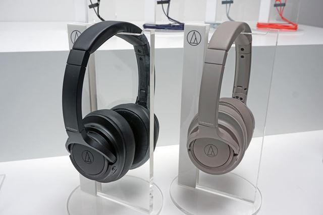 Bluetoothヘッドホン「ATH-SR50BT」は多機能モデルという位置付け