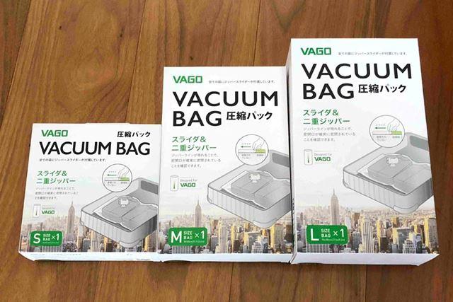 Mサイズ以外の大きさの圧縮袋も発売されています
