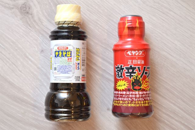 「ペヤングボトルソース」(写真左)、「ペヤング×正田醤油 激辛ソース」(写真右)