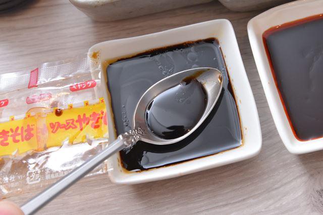 通常版のボトルソースは本家であるカップに付属のソースと同じ味がしました