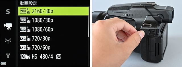 4K UHD/30pの動画撮影が可能。外部マイク端子も新たに搭載する