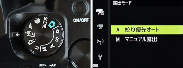 絞り優先オート/マニュアル露出を利用できるマニュアル動画モードを追加