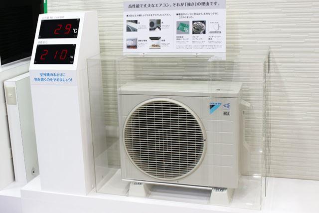 通常の状態では、室外機の吸い込み温度は29℃で、消費電力は210Wですが……