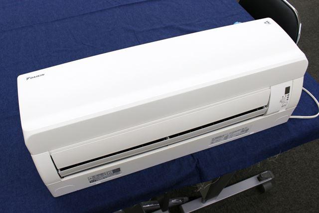 フィルターの自動お掃除機能を搭載したCシリーズを分解します