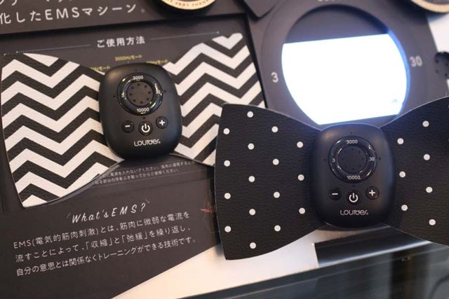 ルルド シェイプアップリボンチャージ AX-KXL5202cd。2018年10月10日発売予定で、価格は8,000円(税別)