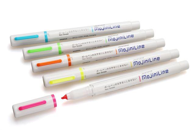 水性やゲルインクボールペンの文字がにじまない「ジャストフィット モジニライン」