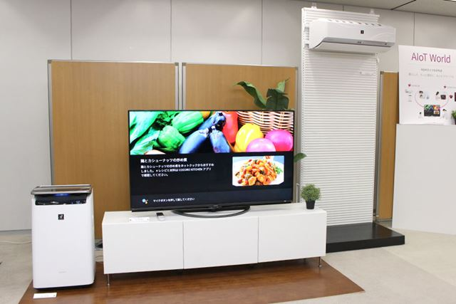 AQUOS 4Kを介して、エアコンや空気清浄機などさまざまな家電を音声操作できる