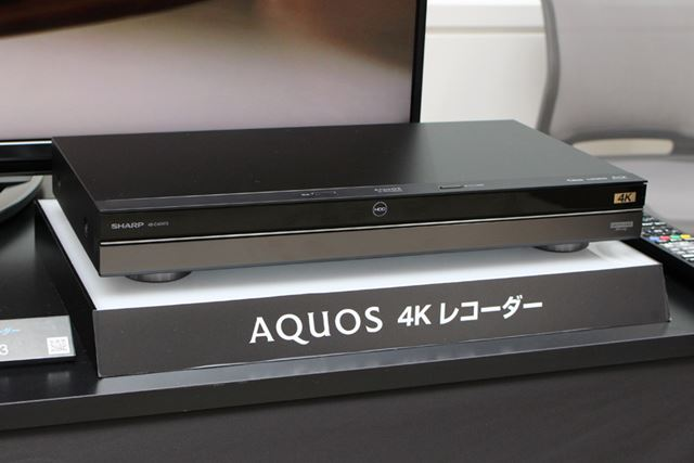 BS/110°CS 4K受信チューナーを1基、2K放送用の地上/BS/110°CSデジタル受信チューナーを3基搭載する