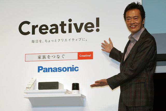 都内で行われた新製品発表会にはCMキャラクターの遠藤憲一さんも登場!