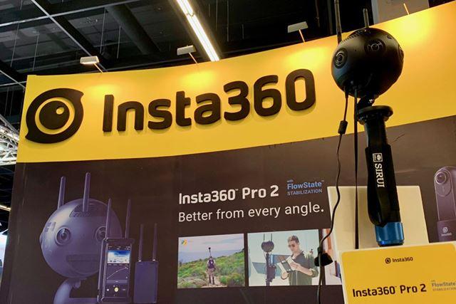 8K30pで3D映像が撮影できる「Pro 2」