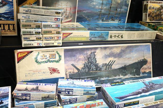 「戦艦大和」は各社から発売