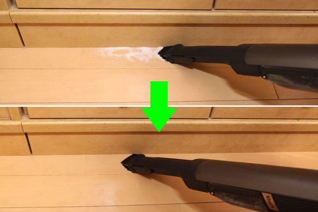 紙1枚ほどの隙間に挟まった粒も、ブラシモードにした隙間用ノズルでかき出せば難なく吸い取れます