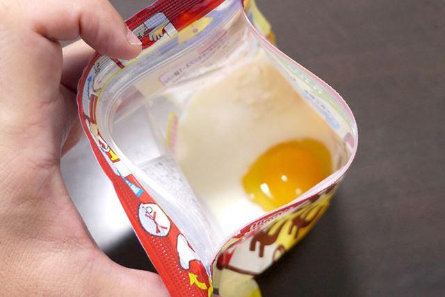卵を入れて……