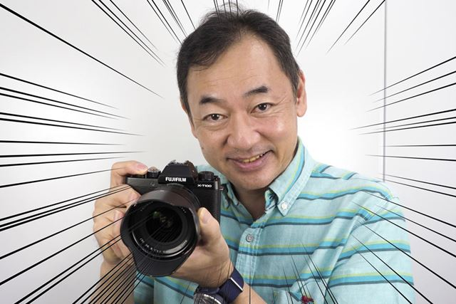 カメラ歴40年のガチマニアでライターのゴン川野氏