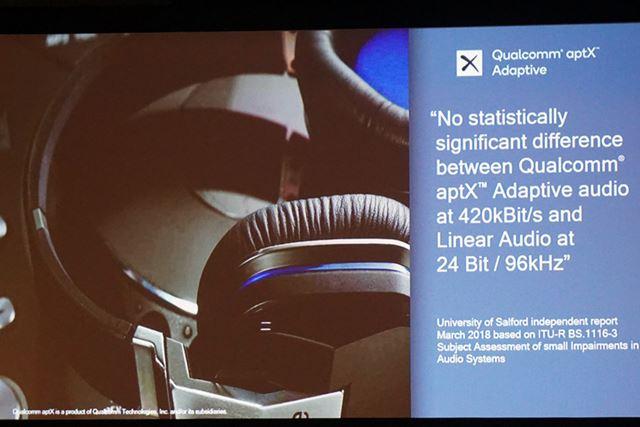 クアルコムのBluetoothオーディオ向け最新コーデック「aptX Adaptive」