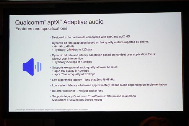 可変ビットレートを採用したaptX Adaptive。279~420 kbpsの間でビットレートをダイナミックに可変する