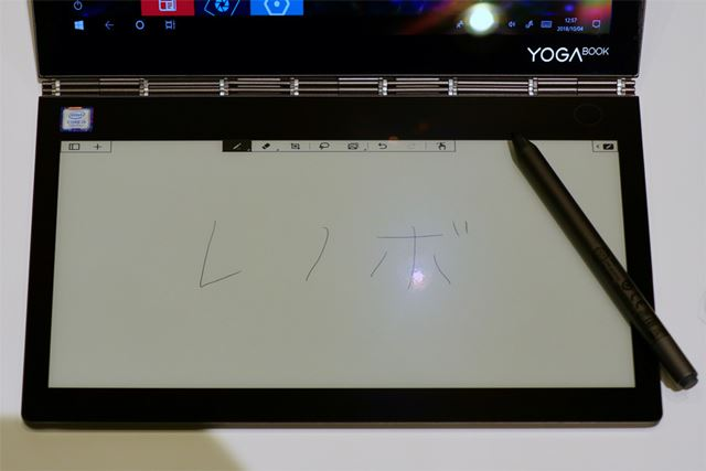 10.8型E-Inkディスプレイはペン入力が可能。PDFを表示できるので、電子ブックリーダーとしても使える