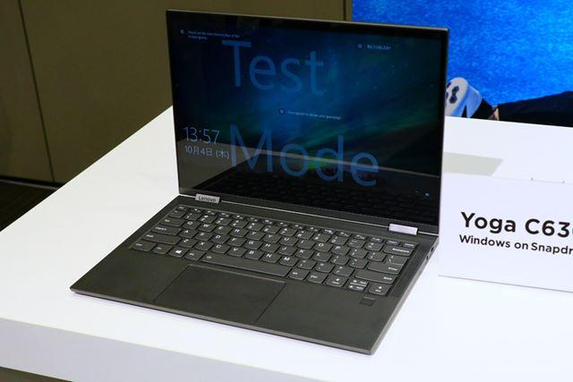 スマートフォンのような高速起動、長時間バッテリー駆動、常時接続を実現したYoga C630