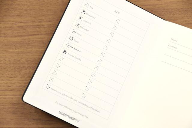 「KEY」の記入欄は、表表紙の裏に用意。自分で定義した記号も記入できます