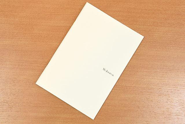 64ページのノートはシンプル設計。カバーを付けてもよさそうだ