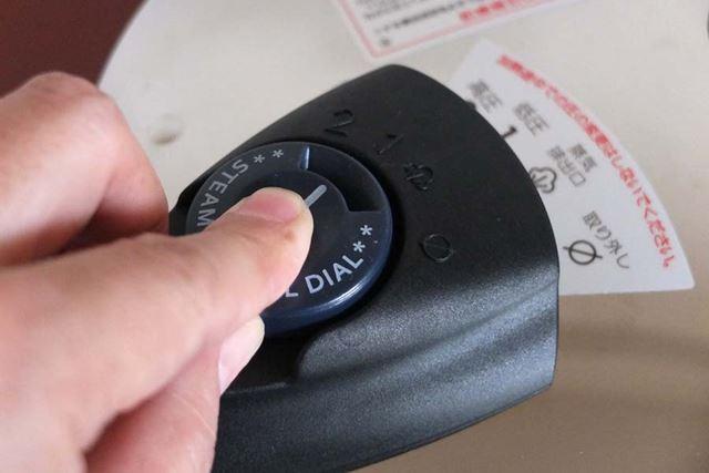 おもりを押し込みながらレバーを動かすことで、圧力の変更が可能です