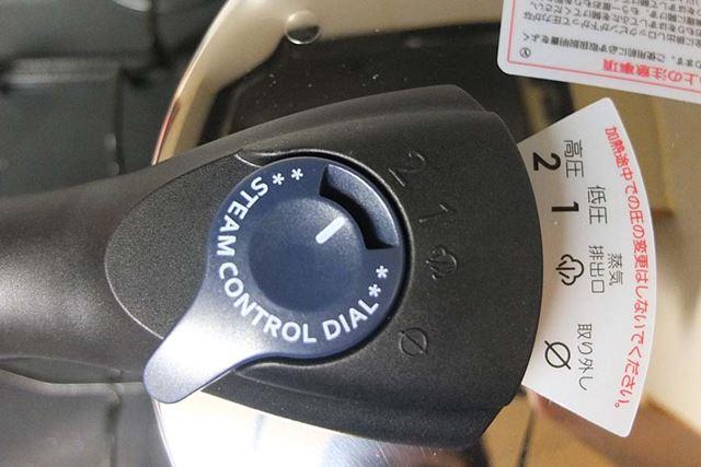 調圧レバーを「高圧2」に合わせました