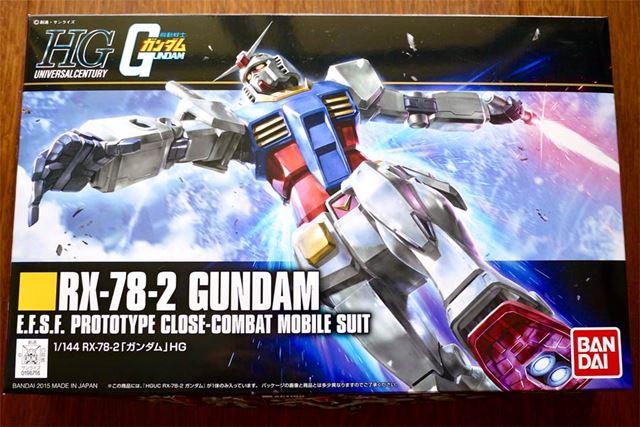 「HGUC 1/144 RX-78-2 ガンダム」です。量販店なら700円前後で購入できます
