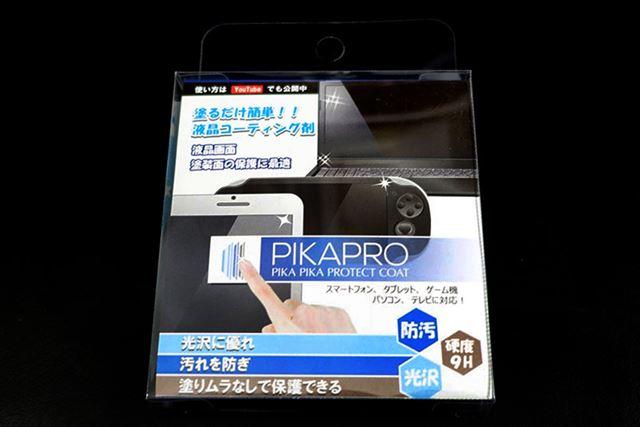 ……というわけで買ってきました、ガラスコーティング剤「PIKAPRO(ピカプロ)」!