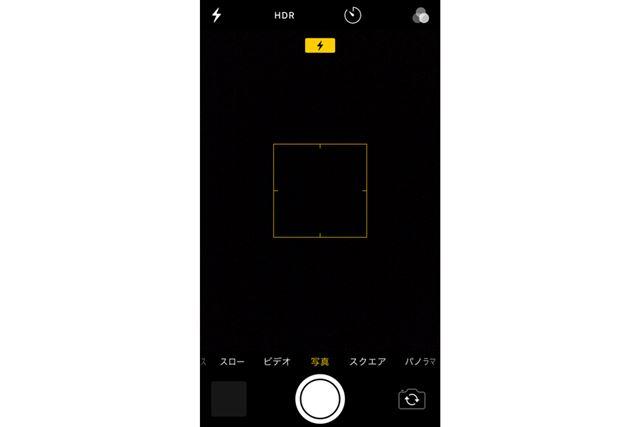 カメラアプリを起動させて、画像中央の長方形が表示されるまでの時間を計ります