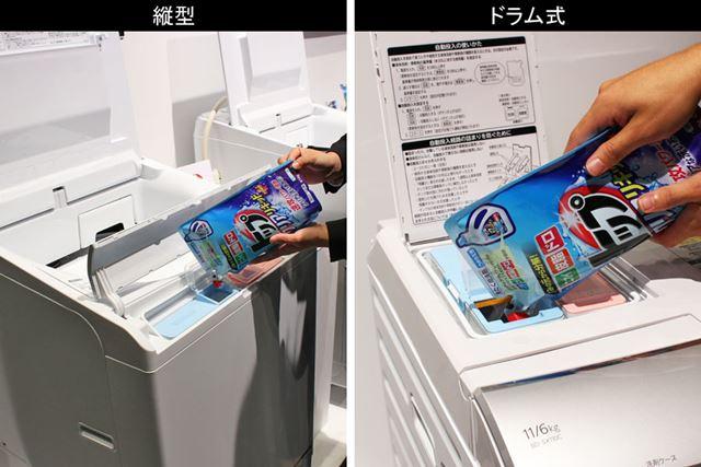 もちろん、洗濯機にタンクをセットしたまま液体洗剤や柔軟剤を入れることも可能
