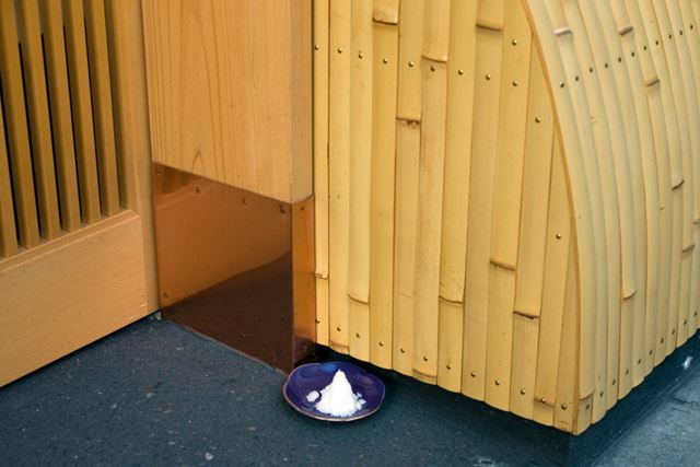 神棚や玄関先で見かける盛り塩