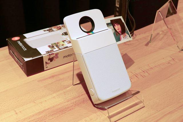 ミニプリンターの「Polaroid インスタプリンター」