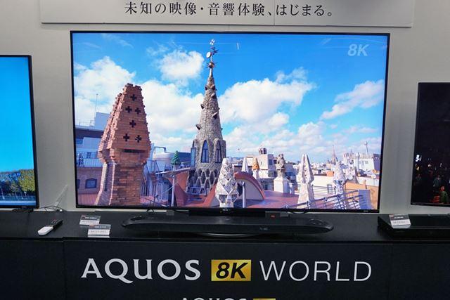 世界初となる8Kチューナー内蔵テレビ「AQUOS 8K AX1」。写真は80型モデル「8T-C80AX1」