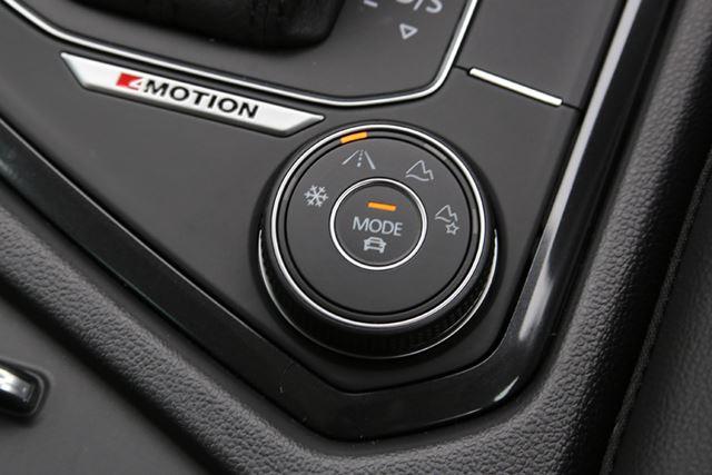 VW「ティグアン TDI」のセンターコンソール右下には「アクティブコントロール」スイッチが備えられている。