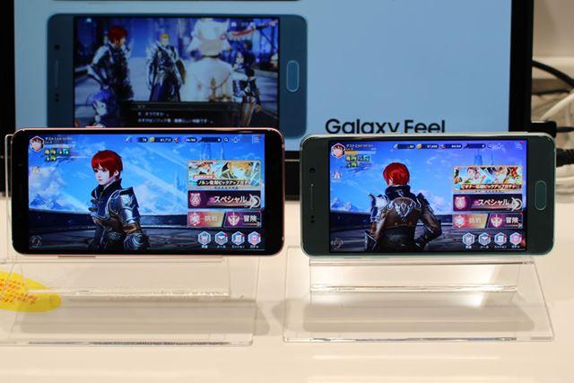左が本機、右が前モデル「Galaxy Feel」。大型化した画面は一目瞭然だ