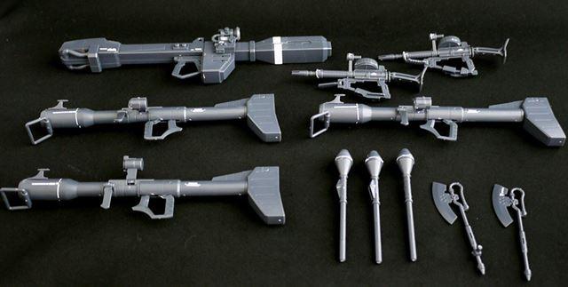 まるで押収された武器状態になってしまう、多彩な武装