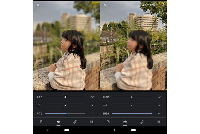 ポートレートモード撮影後の編集画面。背景をタップすれば、被写体だけをぼかすこともできる(写真右)