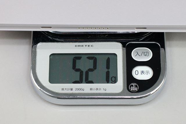 重量は実測で521g。カタログスペックより1g軽かった