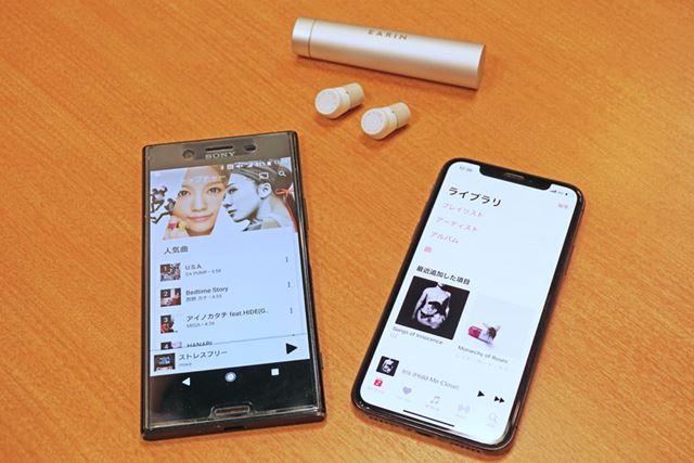 「iPhone X」と「Xperia XZ Premium」の2機種でテスト