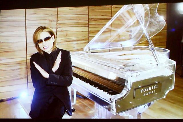 本記事内では、YOSHIKI本人から寄せられたビデオメッセージも紹介! 最後までご覧ください